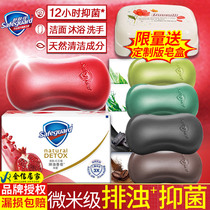 Shu Wei Jia soap row mud soap Red Pomegranate coffee flavor flagship store official flagship bath bath wash wash soap