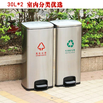 Stainless steel 60-liter foot double classification trash commercial household kitchen hall office sanitation trash