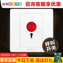 Bull emergency alarm emergency elderly pager switch panel fire home fire emergency button 86 type