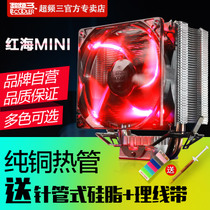 Overclocking three Red Sea mini CPU cooler AMD 775 1155 1150 1151 desktop computer i3i5 copper tube overclocking 3 Silent CPU fan