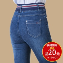 2019 spring and autumn womens new elastic waist jeans womens elastic loose large size Mother high waist autumn pants