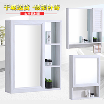 Space aluminum imitation wood mirror cabinet bathroom cabinet bathroom mirror with door with shelves bathroom mirror cabinet mirror box wall-mounted