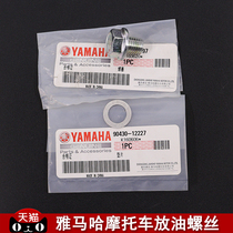 Yamaha motorcycle engine oil screw day sword 125 day Halifax 250 oil Screw Factory