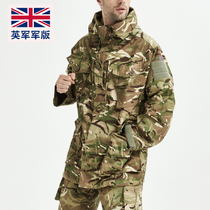 Military version of the material British MTP camouflage smock windbreaker Army fans outdoor waist type warm assault clothes jacket man