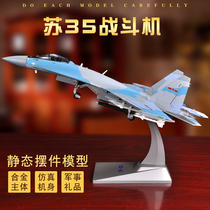 1:48 Su-35 fighter aircraft simulation aircraft model alloy SU35 military model Zhuhai Air Show custom gift
