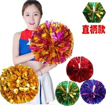 Color Baller cheerleaders take dance flower Square Flower props Dancing dance straight handle aerobics