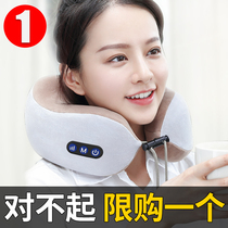 Yongjin u-shaped pillow electric shoulder cervical spine neck shoulder neck shoulder massage neck pain artifact physiotherapy neck guard instrument