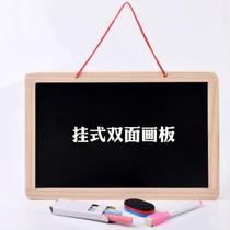 Primary school children drawing board pen small blackboard handwriting children multi-functional home hand-painted children learning girls