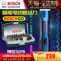 Bosch Electric Screwdriver Mini Electric Starter Lithium Electric Screw Batch 3.6V Dr. Tool Bosch GO