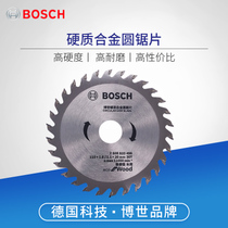 Bosch decoration grade alloy woodworking saw Blade 4 7 9 10 12 inch wood aluminum alloy cutting blade electric circular saw blade