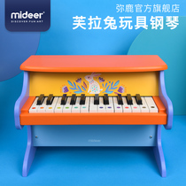 MiDeer deer childrens piano toys can play musical instruments childrens music early education enlightenment beginners