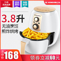 Red heart air fryer household intelligent large-capacity automatic french fries machine sixth generation oil-free air fryer