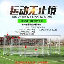 Small football gate equipment anti-rain basketball net small net eye students anti-sun small small frame football net simple
