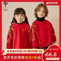 Ueki national Chao New Year clothes children sweater winter Chinese style childrens year of the year of the rat New Year childrens New Year brother and sister dress festive
