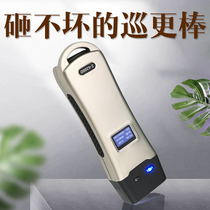 Patrol stick electronic patrol system security patrol RBI Patrol point punch property inspection real-time patrol machine