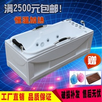 Acrylic bathtub independent adult surfing massage toilet small apartment thermostatic heating rectangular bathtub
