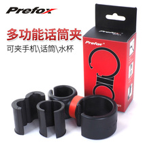 prefox microphone clip microphone clip bracket phone K song song MV bracket Cup Phone Holder music rack accessories