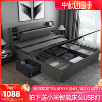 Nordic multi-functional high box storage bed modern minimalist 1 8 M 1 2 master bedroom 1 5 Storage Plate bed double bed