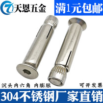 304 stainless steel sink inner hex expansion screw 201 flat head built-in expansion bolt pull m6m8m10m12