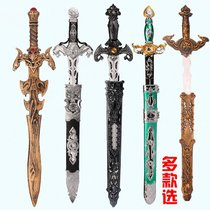 Treasure sword child baby plastic toy knife boy luminous child pupil large weapons play weapon