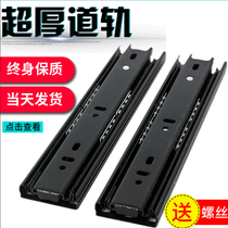 Drawer guide linear slide track groove damping buffer slide mute thick track bracket at the end of the card three rail