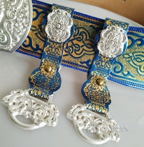 Mongolian robe belt Mongolian belt accessories pure leather handmade faucet embossed white copper wide body male models