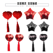 Fei MU sexy lingerie accessories tassels invisible bra intimate milk stickers passion supplies uniform suit female