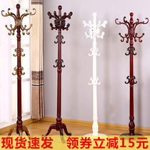 European-style solid wood coat rack bedroom living room hanger fashion creative clothes rack Assembly Hall hanger