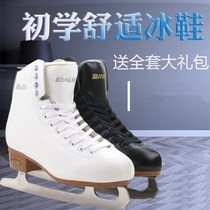 Figure skating shoes children skates fancy professional knife skate shoes girls male beginners skating shoes speed skating