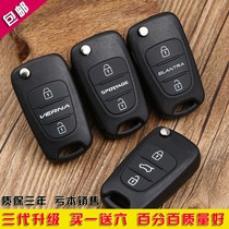 Suitable for Beijing Hyundai Yue Motion Rena i30ix35 Cable 88 Original accessories Car Folding remote Control key replacement