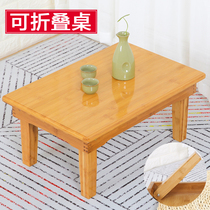 Square Kang table solid wood small table floating window table tatami coffee table folding bed table computer table table low table household