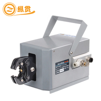 Pneumatic terminal FEK-50L crimping machine crimping pliers cold pressure clamp crimping machine multifunction die factory direct