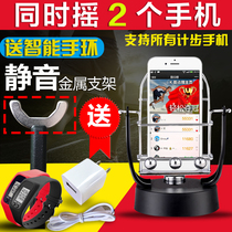 Shake step device mobile phone pedometer together to catch the demon WeChat movement peace brush step artifact automatic shake step number pendulum