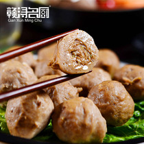 Beef ball pee Niu wan 2 pounds Gan Jiao celebrity chef barbecue pot Kanto Oden ingredients combination hand bag heart meatball
