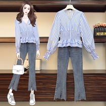 Large size womens 2020 autumn dress new meat-covered thin suit pants fat sister fashionable shirt two-piece set.