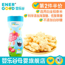 Baby Le Valley hippoha baby puff baby complementary canned fragrant rice strawberry star puff baby snack.