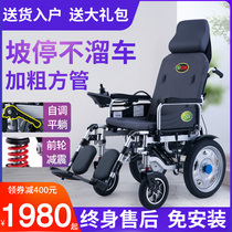 Nine round electric wheelchair folding light elderly elderly disabled intelligent automatic double four wheel scooter