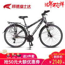 Fujitsu Wagon Bike Mens aluminum alloy long distance 24 variable-speed Jubilee Manor Outdoor riding racing bike
