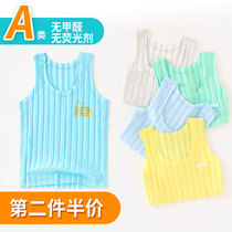 Childrens vest male virgin baby child little boy cotton summer sleeveless hurdle unmarked thin bottom sling