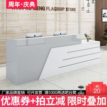 Company reception desk table clothing counter beauty salon simple shop small paint bar counter cashier custom