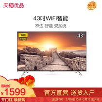TCL L43F3800A 43-inch narrow-edge Full HD android smart LCD TV