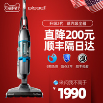 Bissell bissell steam mop home artifact multifunctional mopping machine wet and dry vacuum cleaner