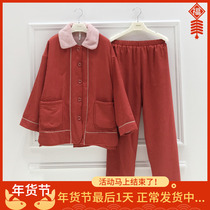 Ann's autumn and winter with coral velvet thin cotton pajamas female thickening loose Korean version of the fashion winter home service suit