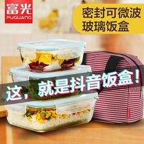 Rich light storage box glass lunch box microwave separated fruit lunch box set rectangular sealed box fresh bowl