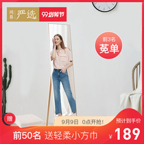 NetEase strict selection of solid wood floor three-dimensional full-length mirror home ins wind bedroom dormitory wall dressing mirror