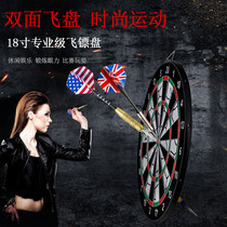 Dart set fly standard plate professional game fitness children darts adult dart set home safety target