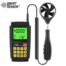 Anemometer high precision Sima AR856 digital anemometer split type air temperature and wind measuring instrument