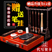 Four Treasures Boutique set paper Inkstone Adult calligraphy products gift box splashed and hair Shandong station ruler