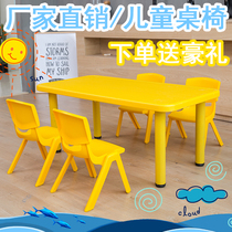 Kindergarten table childrens table lifting baby set kindergarten tables and chairs rectangular plastic factory direct sales