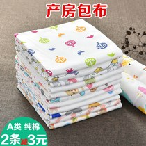 Newborn baby clothes Spring bags are wrapped in swasennatied scarves and fresh spring and autumn cotton just born summer thin